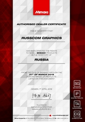 Сертификат официального дилера Mimaki в России в 2018 году