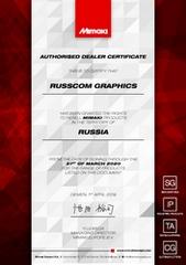 Сертификат официального дистрибьютора Mimaki в России в 2019 году